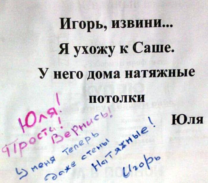недавно знакомства на авито в нижегор области сдевушками. тех